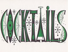 Atomic Cosmic Cocktails Party Invitation 1950s  mid-century mod Happy Hour idea
