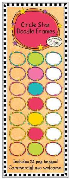 Circle Star Doodle Frames 21 png images - 300dpi Great for cover pages and products! http://www.teacherspayteachers.com/Product/Clip-Art-Circle-Star-Doodle-Frames-746838