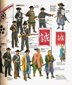 Boshin War uniforms 日本の軍装 -幕末から日露戦争- Japanese Military Uniforms 1841~1929 Ancient World History, Strange History, Women In History, Tudor History, History Facts, Guerra Boshin, Boshin War, Army Uniform, Military Uniforms