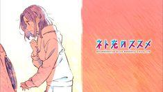よろしくアイキャッチ #ネト充のススメ #netoju_anime