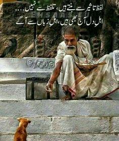 Ahl-e-dil a aj bhi hai ahl-e-zubaan se aagay Sufi Quotes, Poetry Quotes In Urdu, Best Urdu Poetry Images, Urdu Poetry Romantic, Love Poetry Urdu, My Poetry, Urdu Quotes, Deep Poetry, Qoutes