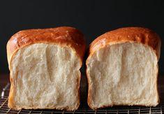 Hokkaido kenyér avagy foszlós kalács/ Hokkaido bread - KonyhaParádé Bread, Food, Hokkaido, Brot, Essen, Baking, Meals, Breads, Buns