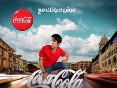 Coca-Cola Poster Inspiration