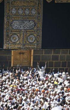 اللهم ارزقنا زيارة بيتك الحرام #مكة #كعبة