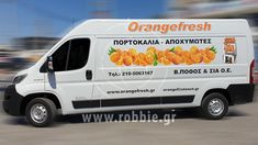 Σήμανση οχημάτων – Orangefresh (www.orangefresh.gr) Η εταιρεία Orangefresh επέλεξε την εταιρεία μας για τη κάλυψη των οχημάτων της Η Orangefresh έφερε στην Ελληνική αγορά νέες τεχνολογίες αποχυμωτών. Διαθέτει συνεργασίες με μεγάλους οίκους του εξωτερικού στον χώρο των επαγγελματικών