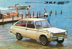 Mitsubishi Colt 1000F - brochure (1966)