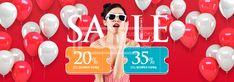 BAT027, 프리진, 웹디자인, 에프지아이, 프로모션, 비주얼, 배너, 배너템플릿, 이벤트, 팝업, 기업, 쇼핑몰, 쇼핑, 풍선, 쿠폰…
