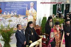 Λαμπρή υποδοχή επεφύλαξε απόψε σύσσωμος ο λαός της Μυκόνου στον Μακαριώτατο Αρχιεπίσκοπο Αθηνών και Πάσης Ελλάδος κ. Ιερώνυμο Β', ο Οποίος λαμπρύνει μ...