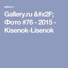 Gallery.ru / Фото #76 - 2015 - Kisenok-Lisenok