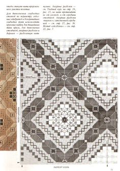 Hardanger Embroidery, Hand Embroidery Stitches, White Embroidery, Embroidery Designs, Cross Stitch Borders, Cross Stitching, Lace Patterns, Crochet Patterns, Drawn Thread