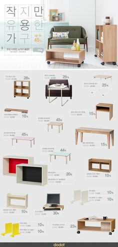 furniture, web design, sale, shop, banner, layout, typo, word