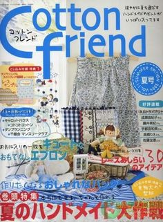 Cotton Friend Craft Mag - Many small projects.