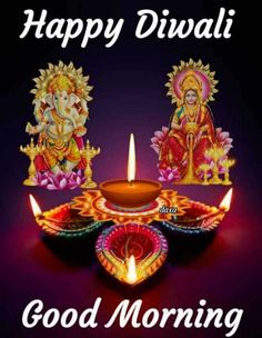 Good Morning Clips, Good Morning Images, Gd Morning, Cute Good Night, Good Night Image, Diwali And Holi, Happy Diwali Pictures, Diwali Message, Funny Quotes In Hindi