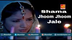 Shama Jhoom Jhoom Jale | Deedar e Khwaja Ajmer | Emotional Muslim Devotional Song | Bismillah