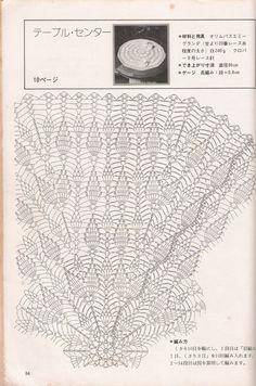 Ondori crochet lace № 02 by MinjaB - issuu Crochet Table Runner Pattern, Crochet Doily Diagram, Crochet Doily Patterns, Crochet Mandala, Crochet Chart, Thread Crochet, Filet Crochet, Crochet Motif, Crochet Stitches