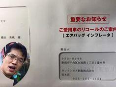 リコール http://yokotashurin.com/seo/ai-search.html