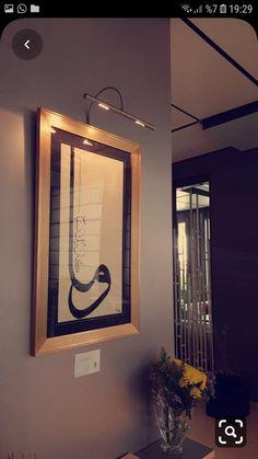Arabic Calligraphy Design, Islamic Calligraphy, Calligraphy Ink, Calligraphy Alphabet, Islamic Wall Decor, Islamic Art Pattern, Islamic Paintings, 3d Max, Islamic Pictures