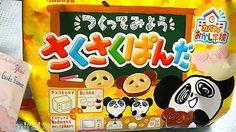 $4.50   DIY sweets Tsukutte miyou SAKUSAKU PANDA Yellow package white strawberry