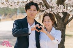 """Park Min Young And Kim Jae Wook Share Their Favorite Scenes From """"Her Private Life"""" Park Min Young, Kdrama, Cheesy Lines, Playful Kiss, Sung Hoon, Sung Kyung, Lee Sung, City Hunter, Coffee Prince"""