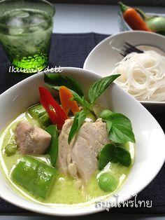 「きちんと作る♪本当のタイグリーンカレー」のレシピ by Ikumiさん | 料理レシピブログサイト タベラッテ