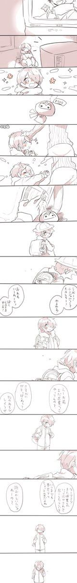 美花鈴蘭 (@barukanpasu) さんの漫画 | 7作目 | ツイコミ(仮)