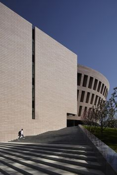 Library of the science University of Tsinghua. Beijing, China. Mario Botta. 2011