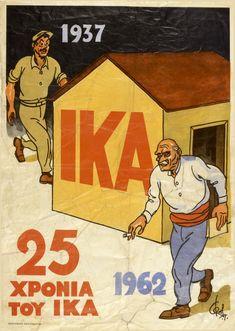 Vintage Advertising Posters, Old Advertisements, Vintage Ads, Vintage Images, Greece History, Retro Ads, Elements Of Design, Athens Greece, Vintage Patterns