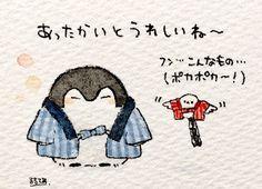 Penguin Cartoon, Penguin Party, Baby Penguins, Kawaii Art, Cool Cartoons, Cute Characters, Character Drawing, Cute Illustration, Chibi