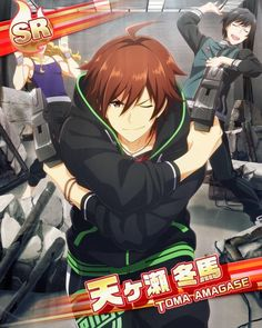 Anime Style, Manga Quotes, Ensemble Stars, Touken Ranbu, Anime Art, Idol, Animation, Poses, Cute