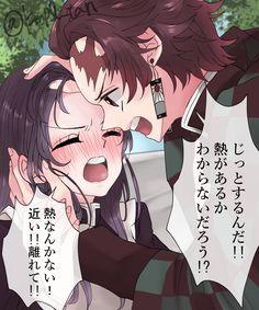 Otaku Anime, Anime Naruto, Anime Guys, Manga Anime, Anime Angel, Anime Demon, Kawaii Anime Girl, Anime Art Girl, Fairy Tail Comics