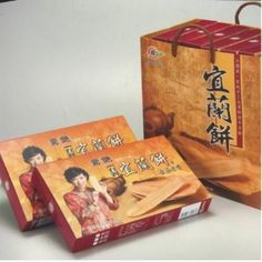 【宜蘭餅】伴手禮六盒裝