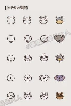 How to draw kawaii animal faces. How to draw kawaii animal faces. Kawaii Drawings, Doodle Drawings, Doodle Art, Cute Drawings, Small Drawings, Cute Easy Animal Drawings, Cute Eyes Drawing, Doodle Ideas, Disney Drawings