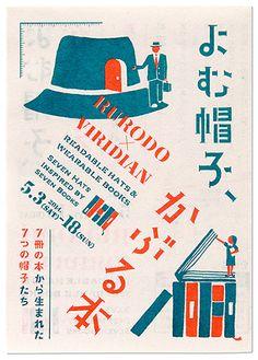 日本设计师藤田雅臣 —— 美好生活的创意者_文章_数字媒体及职业招聘社交平台 | 数英网@DIGITALING