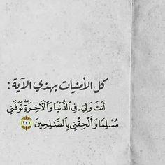 الله ALLAH