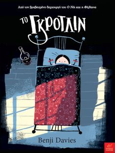 """Read """"The Grotlyn"""" by Benji Davies available from Rakuten Kobo. A stunningly illustrated picture book full of mystery and suspense, from the bestselling author of THE STORM WHALE and G. Roman Jeunesse, Very Short Stories, Jon Klassen, Childhood Fears, Oliver Jeffers, Latest Books, S Pic, Worlds Of Fun, Bestselling Author"""