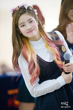 "Twice | Dahyun | Cuuutie Patootie ❤ | ""Once a fan, TWICE the fun""  #White #Tofu…"