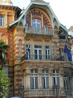 fascinating architecture in Vas. Athens Greece, Macedonia, Greek Islands, Landscape Photographers, Architecture Details, Beautiful Places, Places To Visit, Outdoors, City