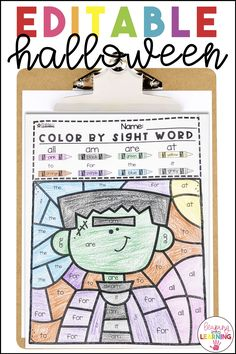 Color by sight words is such a fun way to help engage kids and increase their literacy skills. This is a great expansion to sight word games, sight word worksheets, kindergarten sight words, and first grade sight words. These are EDITABLE, so you can add any words you would like!    #colorbysightwords #kindergartensightwords #firstgradesightwords #sitewordworksheets #sightwordflashcards