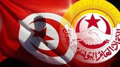اتفاق مبدئي على الزيادة في أجور قطاع السياحة #الإذاعة_التونسية #الأخبار  بوابة الإذاعة التونسية   اتفاق مبدئي على الزيادة في أجور قطاع السياحة  اتفاق مبدئي على الزيادة في أجور قطاع السياحة #الإذاعة_التونسية #الأخبار