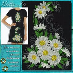 РОМАШКИ композиция 2 Acrylics, Machine Embroidery Designs, Acrylic Nails, Machine Embroidery, Acrylic Nail Designs