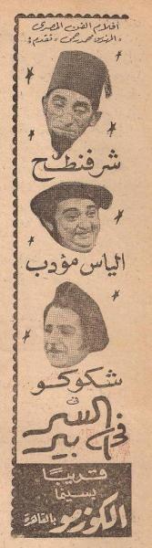 مجلات الاطفال القديمة - منتدى العملات والطوابع العربي