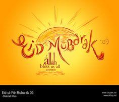 91 best eid mubarak and ramadan greetings messages wishes and eid eid wishes eid mubarak greetings eid messages eid quotes for eid mubarak cards m4hsunfo