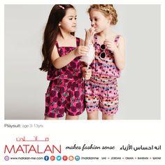 Playsuit: age 3-13yrs  http://www.matalan-me.com   #Matalanme #Playsuit #Fashion #Kids #Trend #GoodQuality #GreatPrice #MakesFashionSense #AlBarakaMall #ArabianCentre #DalmaMall #LamcyPlaza #MushrifMall #CenturyMall #MirdifCityCentre #SaharaCentre #GalleriaMall #Gulfmallqatar #ALGhurairCentre #KhalidiyahMall #BahrainCityCentre #RAKMall #WafiMall #AlFoahMall #Omanavenuesmall #MeccaMall #NowOpen