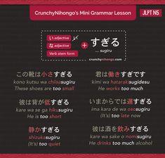Crunchy Nihongo! — BASIC - EASY HIRAGANA Let's get to the basics~...