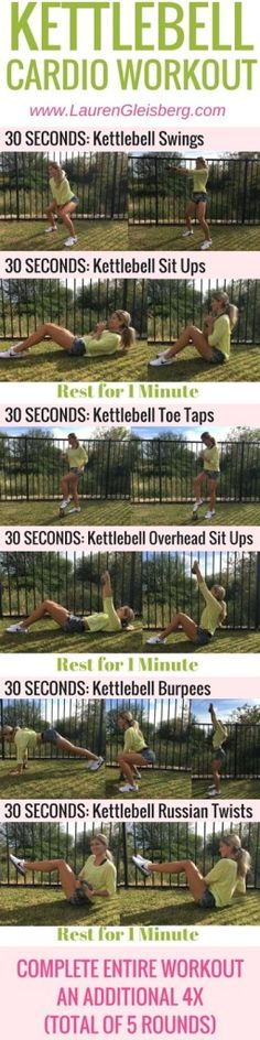 KETTLEBELL CARDIO WORKOUT (home version) - Day 3 of the #LGFitmas Challenge www.LaurenGleisberg.com