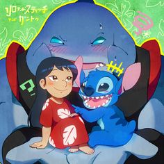lilo and stitch and gantu by y-yuki on DeviantArt Lilo And Stitch Drawings, I Love You Drawings, Stitch And Angel, Valentines Day Pictures, I Really Love You, Mystery Minis, Baymax, Captain Hook, A Cartoon