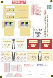 printables for dolls - Google Search