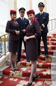 Shanghai Airlines cabin crew