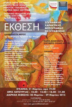 http://www.kanellos-art.com/products/ekthesi-zografikis-charaktikis-fotografias-eikonografisis-toy-techni-ison-gennisi-20-3-eos-29-3/