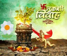 Shree Ganesh, Festival Celebration, Hinduism, Festivals, Animation, Painting, Fictional Characters, Art, Art Background